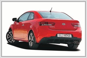 Продажа Kia Cerato Koup 2.0 AT