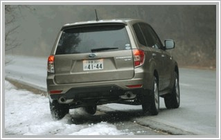 Продаю Subaru Forester 2.5XT AT
